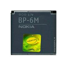 Bateria Nokia 3250 N73 N80 N93 9300 Bp-6m