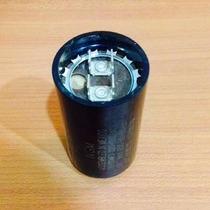 Capacitor Arranque 56-70 Uf Mfd Porton Electrico 220 250 Vac