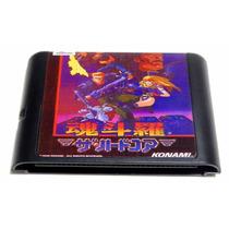Contra Hard Corps Novo Para Sega Mega Drive 1 2 3 E Japones