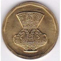 Egipto 5 Piastres 1992 * Vaso Decorativo *