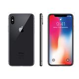 Iphone X 64 Gb Nuevo Y Sellado