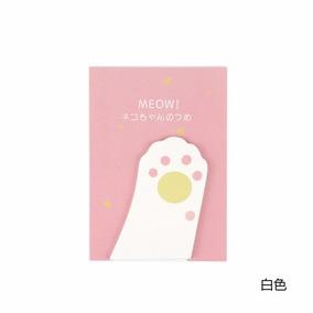 Post It Separadores Cute Kawaii Neko Gato Patitas Japones