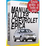 manual de taller chevrolet epica en mercado libre venezuela rh listado mercadolibre com ve Chevrolet Malibu manual de taller chevrolet epica pdf