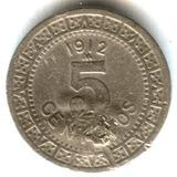 5 Cent. 1912 M Ceca Grande Corrosión En Águila