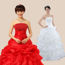 Vestido Debutante Noiva Sob Encomenda Importado Barato