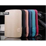 Capa Case Tablet Samsung Galaxy 10.1 P5100 P5110 Barato!!