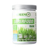 Verdes Plus Organics Súper Alimento Crudo