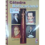 Catedra Bolivariana 9no Grado Edit Larense Autor Maria Muñoz