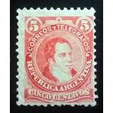 Argentina, Sello Gj 125 Rivadavia 5c. Cab Gde Nuevo L10662