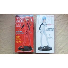 Set Evangelion Eva Sega Asuka Rei Ayanami Ova Plug Suit