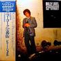 Vinilo Billy Joel - 52nd Street Edición Japonesa + Obi