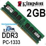 Memoria Ram Ddr3 2gb Kingston Pc-1333