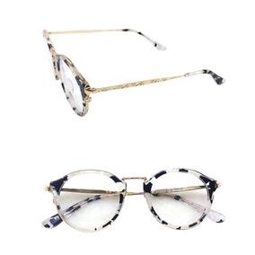 73c927662262b Armação Oculos Grau Grande Geek - Óculos De Grau no Mercado Livre Brasil