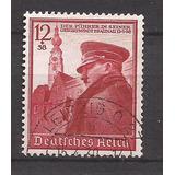 2º Guerra Alemania 1939 Un Sello Del Fuhrer Usado