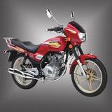 Repuestos Para La Moto Haojue Hj 150-3