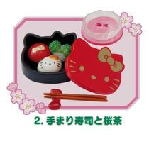 Miniatura Comida Japonesa Pra Barbie Blythe * Kitty Re Ment