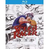 Speed Racer (meteoro): The Complete Series 5 Disc Blu Ray