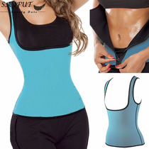Mulheres Espartilhos E Corpetes Cintura Instrutor Exercício