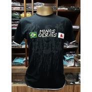 Camiseta Minas Brasil Estilizada... Loja Postal De Minas