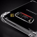 Case Protetora Anti-queda Celular Samsung Galaxy S8 5.8