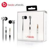Beats Urbeats 3.0 Apple Edition Pasgostore