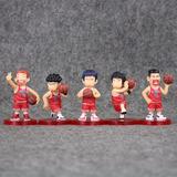 Slam Dunk Set 5 Figuras 7-8cm Shohoku Sakuragi