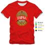 Camiseta Itaipava Logo Camisas Cervejas Variadas Cores