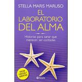 El Laboratorio Del Alma (2014) - Stella Maris Maruso