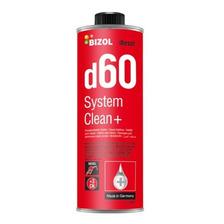 Limpiador Sistema De Diesel - Bizol (250 Ml)