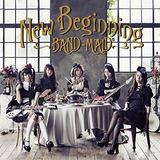 Cd : Band-maid - New Beginning (japan - Import)