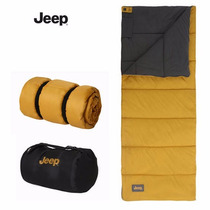 Sleeping Bolsa Para Dormir Jeep Relax Summer 0.5