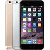 Iphone 6 16gb + Lámina Vidrio Hd Nuevos Liberados Garantia