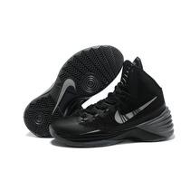 Nike Hyperdunk 2013, Talla 9,5 Usa=40,5 Col. Unico Par