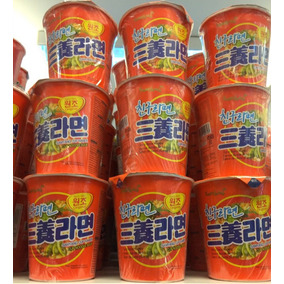 Pack De 12 Ramens Coreanos! Oferta Limitada
