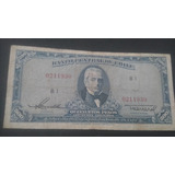 Billete Antiguo Chileno De Quinientos Pesos