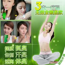 Desodorante Instantaneo Afy Elimina Malos Olores Axila Pies