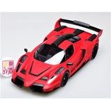 Ferrari Enzo Gemballa Mig U1 500 Pzas Gt Spirit Escala 1/18