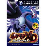 Pokemon Xd El Gale De La Oscuridad Japan Import