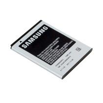 Bateria Samsung I8320 S8500 I6410 B7300 I5700 B7330 B7610