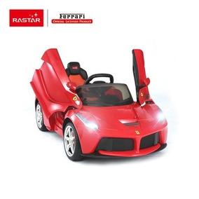 Auto Ferrari A Bateria 12v Radio Control Nuevo Modelo Origin