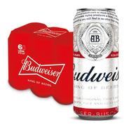 Cerveza Budweiser Lata 473cc Pack X6u