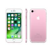 Iphone 7 256 Gb Rosa En Caja Sellada Oferta Ver Descuento!!