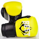 Luvas Bate Saco Cardio Sintética Amarela Xg Full Fighter - Luvas ... ca790eec6fc07