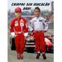 Macacão Piloto Carros Infantil Formula 1 Festa Aniversario