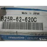 Amortiguador De Compuerta Derecho Para Mazda Allegro New