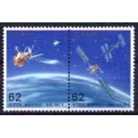 As097 Japao - Espaço Satelites Cosmos Astronauta Série Comp