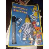Muñeco De Bananas En Pijamas De Brasil En Blister Sin Abrir