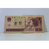 Billete De China De 1 Yuan 1996