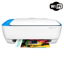 Multifuncional Hp Deskjet Ink Advantage 3636 Wireless - Novo