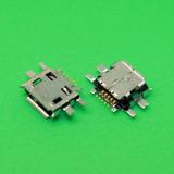 Pin De Carga Micro Usb Nokia N97 E52 E55 N97mini N8